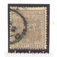 Sellos: ESPAÑA 1874 -EDIFIL NRO. 153 - USADO -. Lote 278614393