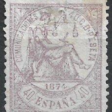 Sellos: ESPAÑA 1874 EDIFIL 148 NUEVO SIN GOMA - 18/27. Lote 278693118