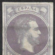 Sellos: ESPAÑA 1874 EDIFIL 158 NUEVO SIN GOMA - 18/27. Lote 278694073