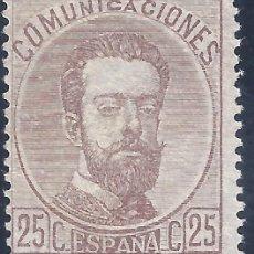 Sellos: EDIFIL 124 AMADEO I. 1872. CENTRADO DE LUJO. VALOR CATÁLOGO: 75 €. MNG. (SALIDA: 0,01 €).. Lote 278757288