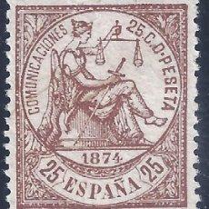 Sellos: EDIFIL 147 ALEGORÍA DE LA JUSTICIA 1874. CENTRADO DE LUJO. VALOR CATÁLOGO: 53 €. (SALIDA: 0,01 €).. Lote 278761213
