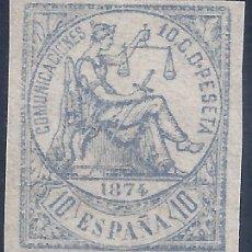 Sellos: EDIFIL 145S ALEGORÍA DE LA JUSTICIA 1874. SIN DENTAR. VALOR CATÁLOGO: 23 €. MNG. (SALIDA: 0,01 €).. Lote 278761628