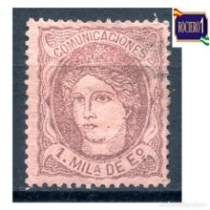 Sellos: ESPAÑA 1870. EDIFIL 102. EFIGIE ALEGORICA DE ESPAÑA. NUEVO* MH. Lote 278811918