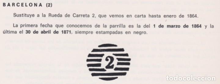 Sellos: I REPÚBLICA 1874.Escudo de España.5c.Parrilla 2 AZUL.Edifil 141 - Foto 3 - 278960978