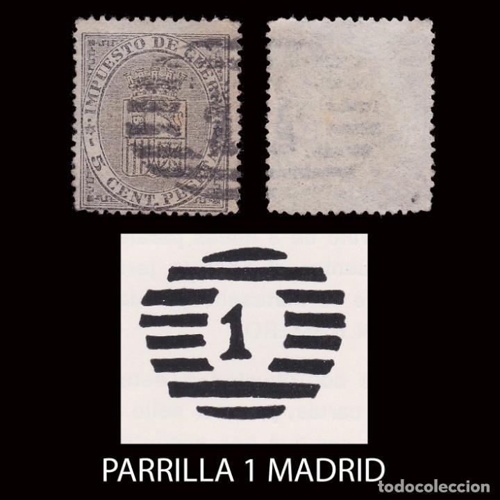 I REPÚBLICA 1874. ESCUDO DE ESPAÑA.5C.PARRILLA1.EDIFIL 141 (Sellos - España - Amadeo I y Primera República (1.870 a 1.874) - Usados)