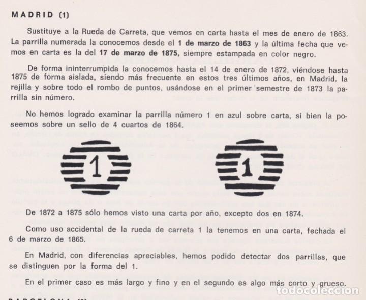 Sellos: I REPÚBLICA 1874. Escudo de España.5c.Parrilla1.Edifil 141 - Foto 3 - 278962463