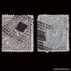Sellos: I REPÚBLICA 1874. ESCUDO DE ESPAÑA.MATASELLO ROMBO.EDIFIL 141-142. Lote 278963128