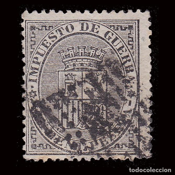 I REPÚBLICA 1874. ESCUDO DE ESPAÑA.5C.MATASELLO ROMBO.EDIFIL 141 (Sellos - España - Amadeo I y Primera República (1.870 a 1.874) - Usados)