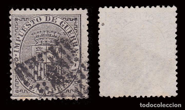 Sellos: I REPÚBLICA 1874. Escudo de España.5c.Matasello Rombo.Edifil 141 - Foto 2 - 278963598