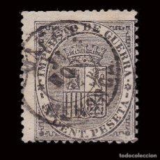 Sellos: 1874. ESCUDO ESPAÑA.5C.FECHADOR MAHON MENORCA.EDIFIL 141. Lote 278965348