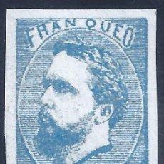 Sellos: EDIFIL 156A CARLOS VII. 1873. CORREO CARLISTA (SIN TILDE SOBRE LA Ñ). FALSO FILATÉLICO. MNG.. Lote 279501493