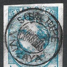 Sellos: ESPAÑA 1873 EDIFIL 156 USADO SODUPE VIZCAYA - 18/28. Lote 280155178