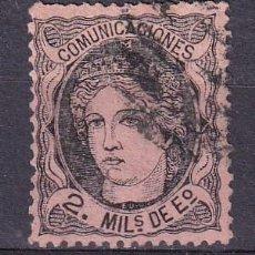 Sellos: SELLOS ESPAÑA AÑO 1870 OFERTA EDIFIL 103 EN USADO VALOR DE CATALOGO 14.5 €. Lote 280156123