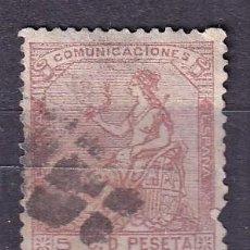 Sellos: SELLOS ESPAÑA AÑO 1873 OFERTA EDIFIL 132 EN USADO VALOR DE CATALOGO 11.25 €. Lote 280157283