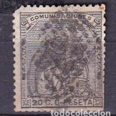 Sellos: SELLOS ESPAÑA AÑO 1873 OFERTA EDIFIL 134 EN USADO VALOR DE CATALOGO 49 €. Lote 280157973