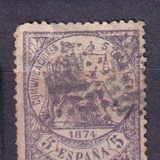 Francobolli: SELLOS ESPAÑA AÑO 1874 OFERTA EDIFIL 144 EN USADO VALOR DE CATALOGO 12.5 €. Lote 280158463