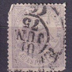 Francobolli: SELLOS ESPAÑA AÑO 1874 OFERTA EDIFIL 148 EN USADO VALOR DE CATALOGO 14.5 €. Lote 280158608