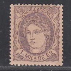 Selos: ESPAÑA, 1870 EDIFIL Nº 102 /*/. Lote 283368303