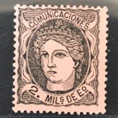 Selos: ESPAÑA, 1870 EDIFIL Nº 103 (*). Lote 283368698