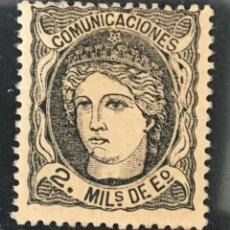 Francobolli: ESPAÑA, 1870 EDIFIL Nº 103 /*/. Lote 283369078