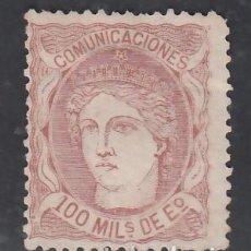 Francobolli: ESPAÑA, 1870 EDIFIL Nº 108 (*). Lote 283449728