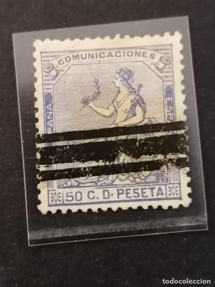 ESPAÑA SELLOS PRIMERA REPUBLICA BARRADO AÑO 1873 EDIFIL 137 USADO (Sellos - España - Amadeo I y Primera República (1.870 a 1.874) - Usados)