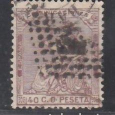 Sellos: ESPAÑA, 1873 EDIFIL Nº 136, 40 C. CASTAÑO VIOLETA.. Lote 283668998