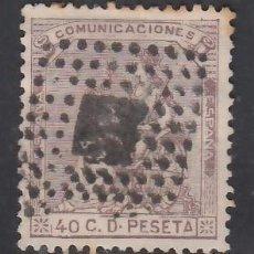 Sellos: ESPAÑA, 1873 EDIFIL Nº 136, 40 C. CASTAÑO VIOLETA.. Lote 283669143