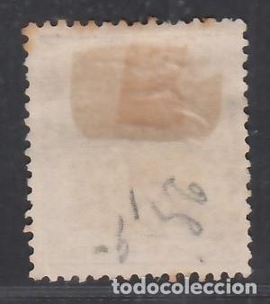Sellos: ESPAÑA, 1873 EDIFIL Nº 136, 40 c. castaño violeta. - Foto 2 - 283669143