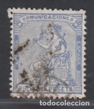 ESPAÑA, 1873 EDIFIL Nº 137, 50 C. ULTRAMAR. (Sellos - España - Amadeo I y Primera República (1.870 a 1.874) - Usados)