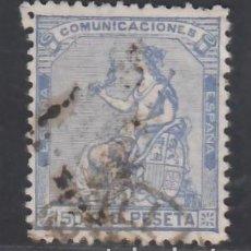 Sellos: ESPAÑA, 1873 EDIFIL Nº 137, 50 C. ULTRAMAR.. Lote 283669588