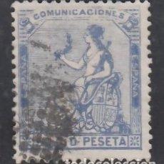 Sellos: ESPAÑA, 1873 EDIFIL Nº 137, 50 C. ULTRAMAR.. Lote 283669618