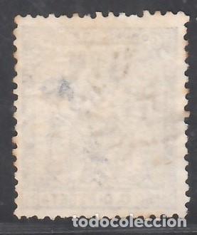 Sellos: ESPAÑA, 1873 EDIFIL Nº 137, 50 c. ultramar. - Foto 2 - 283669848
