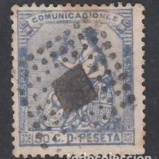 Sellos: ESPAÑA, 1873 EDIFIL Nº 137, 50 C. ULTRAMAR.. Lote 283670153