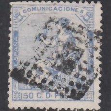 Sellos: ESPAÑA, 1873 EDIFIL Nº 137, 50 C. ULTRAMAR.. Lote 283670363