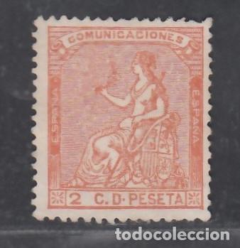 ESPAÑA, 1873 EDIFIL Nº 131 (*), 2 C. NARANJA. (Sellos - España - Amadeo I y Primera República (1.870 a 1.874) - Nuevos)