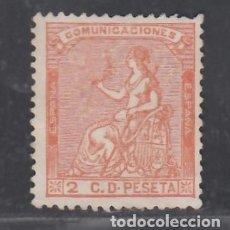 Sellos: ESPAÑA, 1873 EDIFIL Nº 131 (*), 2 C. NARANJA.. Lote 283672233