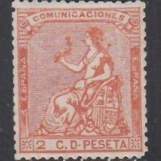 Sellos: ESPAÑA, 1873 EDIFIL Nº 131 /*/, 2 C. NARANJA.. Lote 283672613