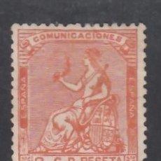 Sellos: ESPAÑA, 1873 EDIFIL Nº 131 /*/, 2 C. NARANJA.. Lote 283672748