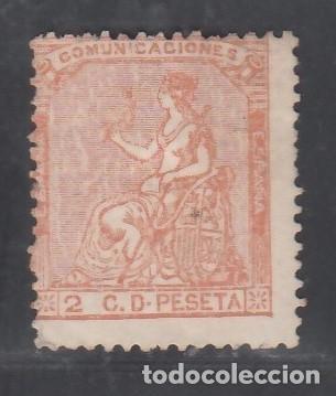 ESPAÑA, 1873 EDIFIL Nº 131 /*/, 2 C. NARANJA. (Sellos - España - Amadeo I y Primera República (1.870 a 1.874) - Nuevos)