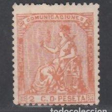 Sellos: ESPAÑA, 1873 EDIFIL Nº 131 /*/, 2 C. NARANJA.. Lote 283672988