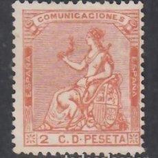 Selos: ESPAÑA, 1873 EDIFIL Nº 131 (*), 2 C. NARANJA.. Lote 283673208