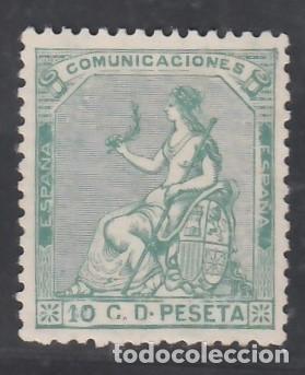 ESPAÑA, 1873 EDIFIL Nº 133, /*/, 10 C. VERDE, BIEN CENTRADO (Sellos - España - Amadeo I y Primera República (1.870 a 1.874) - Nuevos)