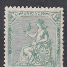 Sellos: ESPAÑA, 1873 EDIFIL Nº 133, /*/, 10 C. VERDE, BIEN CENTRADO. Lote 283674563