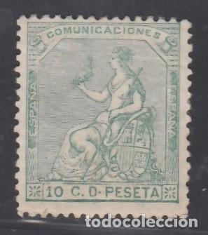 ESPAÑA, 1873 EDIFIL Nº 133, /*/, 10 C. VERDE, (Sellos - España - Amadeo I y Primera República (1.870 a 1.874) - Nuevos)
