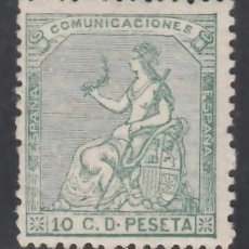 Sellos: ESPAÑA, 1873 EDIFIL Nº 133, /**/, 10 C. VERDE, SIN FIJASELLOS. Lote 283674983