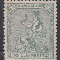 Sellos: ESPAÑA, 1873 EDIFIL Nº 133, /*/, 10 C. VERDE, BIEN CENTRADO. Lote 283675143