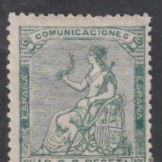 Sellos: ESPAÑA, 1873 EDIFIL Nº 133, /*/, 10 C. VERDE,. Lote 283675438