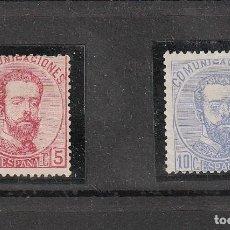Sellos: ESPAÑA AMADEO EDIFIL Nº118 Y 121.ROSA Y ULTRAMAR.NUEVOS.IMPECABLES.1872.. Lote 284239773