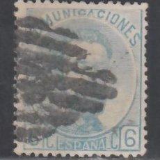 Sellos: ESPAÑA, 1872 EDIFIL Nº 119, 6 C. AZUL.. Lote 284314233